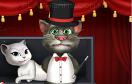 湯姆貓的角色扮演遊戲 / 湯姆貓的角色扮演 Game