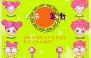 少女製造機中文版遊戲 / 少女製造機中文版 Game