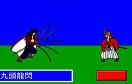 劍心·飛天禦劍流遊戲 / 劍心·飛天禦劍流 Game