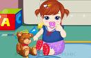 小小可愛寶貝遊戲 / 小小可愛寶貝 Game