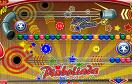 祖瑪彈子機遊戲 / 祖瑪彈子機 Game