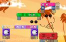 怪物島上的紅方塊3選關版遊戲 / 怪物島上的紅方塊3選關版 Game