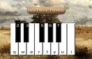 音樂鋼琴遊戲 / 音樂鋼琴 Game