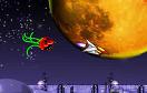 星際飛船艦長遊戲 / Space Commander Game