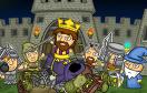 皇城決戰遊戲 / 皇城決戰 Game