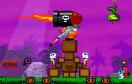 外星守衛2遊戲 / Alien Guard 2 Game