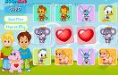 記憶快樂的心遊戲 / 記憶快樂的心 Game