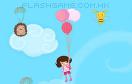 女孩飛天夢遊戲 / 女孩飛天夢 Game
