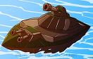 最終船戰2遊戲 / 最終船戰2 Game