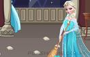 冰雪女王打掃房間遊戲 / 冰雪女王打掃房間 Game