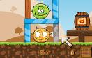 憤怒的動物3遊戲 / 憤怒的動物3 Game