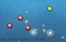 魔法綵球遊戲 / Magic Marble Game