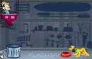 米奇工具箱遊戲 / 米奇工具箱 Game