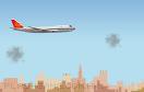 駕駛飛機避空難遊戲 / 駕駛飛機避空難 Game