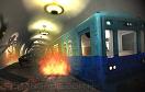 地鐵事故之謎遊戲 / 地鐵事故之謎 Game