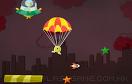 外星人傘兵遊戲 / 外星人傘兵 Game