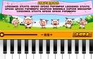 喜羊羊彈鋼琴遊戲 / 喜羊羊彈鋼琴 Game