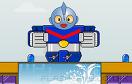 機器人拯救世界遊戲 / 機器人拯救世界 Game