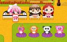 動物收養中心遊戲 / 動物收養中心 Game
