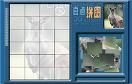 拼圖遊戲之憂傷的袋鼠遊戲 / 拼圖遊戲之憂傷的袋鼠 Game