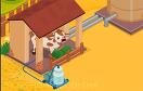 小麥農場修改版遊戲 / 小麥農場修改版 Game