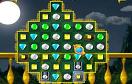 鑽石山谷對對碰遊戲 / Diamond Valley 2 Game