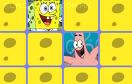 海綿寶寶翻翻牌遊戲 / Spongebob Memory Game Game