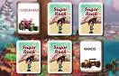 甜蜜衝刺記憶卡遊戲 / 甜蜜衝刺記憶卡 Game