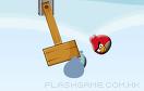 新版憤怒的小鳥彈跳球遊戲 / 新版憤怒的小鳥彈跳球 Game