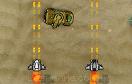 極限雙人戰機遊戲 / 極限雙人戰機 Game