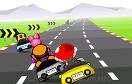 馬里奧極速賽車遊戲 / 馬里奧極速賽車 Game