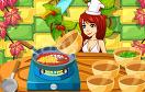 地道西餐料理遊戲 / 地道西餐料理 Game