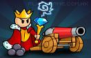 國王戰爭2遊戲 / King's Game 2 Game