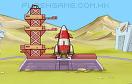 飛往火星遊戲 / 飛往火星 Game