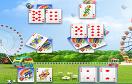 遊樂園消紙牌遊戲 / 遊樂園消紙牌 Game