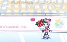 可愛冰上公主遊戲 / Kurukuru Princess Game