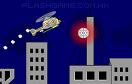 搖搖欲墜的飛行遊戲 / 搖搖欲墜的飛行 Game