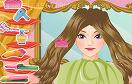 公主的髮型遊戲 / 公主的髮型 Game